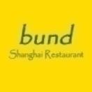 Bund Shanghai Menu