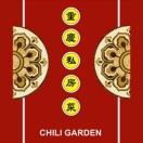 Chili Garden Menu