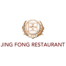 Jing Fong Restaurant Menu
