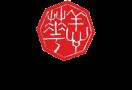 Shen Hua Menu
