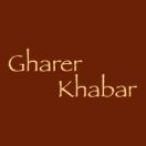 Gharer Khaber Menu