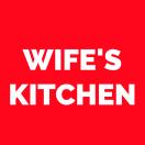 Wife's Kitchen Menu
