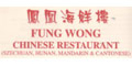 Fung Wong Chinese Restaurant Menu