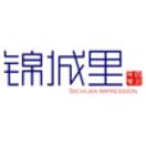 Sichuan Impression Menu
