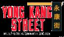 Yong Kang Street Menu