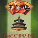 East China Inn Menu