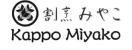 Kappo Miyako Menu