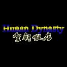 Hunan Dynasty Menu