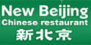 New Beijing Menu