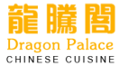 Dragon Palace Menu