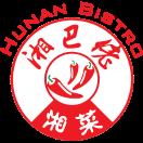 Hunan Bistro Menu