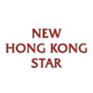 New Hong Kong Star Menu