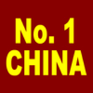 No.1 China Menu