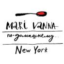 Mari Vanna Menu