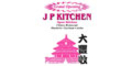 JP Kitchen Menu