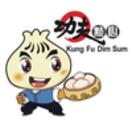 Kung Fu Dim Sum Menu
