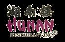 Hunan Chinese Restaurant Menu
