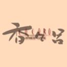 Cocoro Japanese Menu