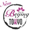 Beijing Tokyo Menu