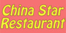 China Star Restaurant Menu