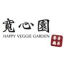 Happy Veggie Garden Menu