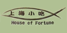 House of Fortune Menu