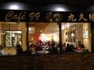 Cafe 99 Menu