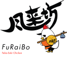 FuRaiBo Teba-Saki Chicken Menu
