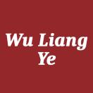 Wu Liang Ye Menu