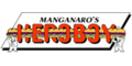 Manganaro's Hero-Boy Menu