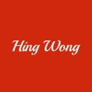 Hing Wong (formerly Xing Wong) Menu