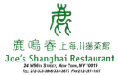 Joe's Shanghai Restaurant Menu