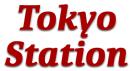 Tokyo Station Menu