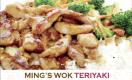 New Ming's Wok Menu