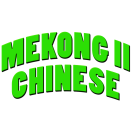 Mekong II Chinese Restaurant Menu