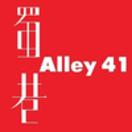 Alley 41 Menu