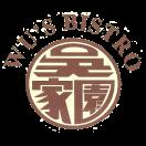 Wu's Bistro Menu
