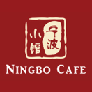 Ningbo Cafe Menu