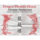 Dragon Phoenix House Menu