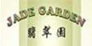 Jade Garden Chinese Restaurant Menu