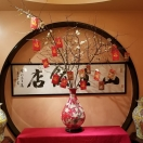 Tang Pavilion Menu