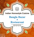 Bangla Bazar & Restaurant Menu