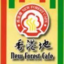 New Forest Cafe Menu