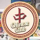 Chinese Club Menu