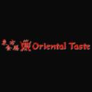 Oriental Taste Menu