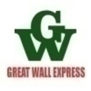 Great Wall Express Menu