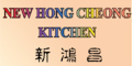New Hong Cheong Kitchen Menu
