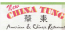 New China Tung Inc Menu