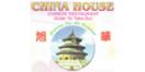 China House Menu