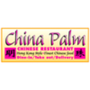 China Palm Menu